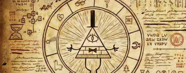 Qué son los Illuminati