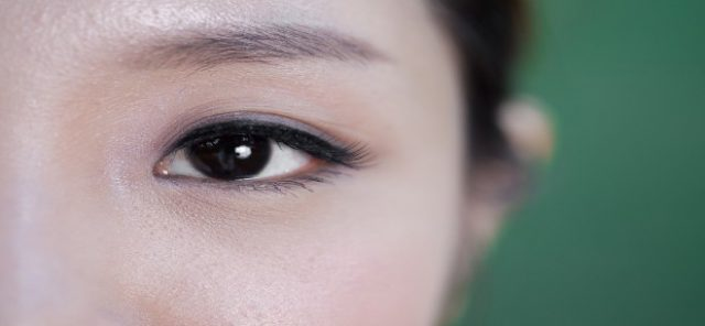 Por qué los asiáticos tienen los ojos rasgados