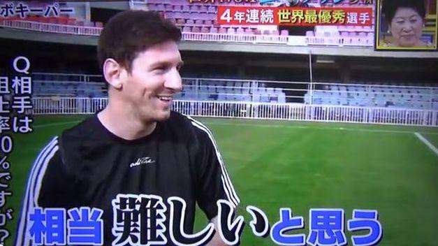 Messi-Vs-robot-japones_TINVID20130408_0002_3